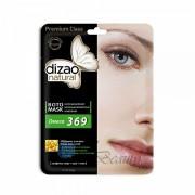 "BOTO Maska na obličej ""Omega 3 6 9"" - Dizao"