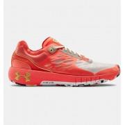 Under Armour Men's UA HOVR™ Machina Upstream Camo Running Shoes Red 42.5