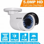 In Stock Hikvision Security IP Camera DS-2CD2052-I 5 Megapixel CMOS IR Betwork Bullet IP Camera PoE Replace DS-2CD2055-I