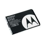 Батерия за Motorola W205