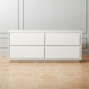 Gallery White 4-Drawer Low Dresser by CB2