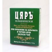 Чай ЦЯРЪ при проблеми с черния дроб и жлъчката