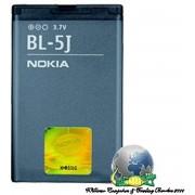 Nokia Accu BL-5J Origineel