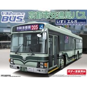 Kyoto-Shi Kotsukyoku-Bus - Isuzu Erga Non-Step (Low floor) Model for City Route Bus (Model Car) 1/32