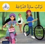 Arabic Club Readers: Yellow: Sara Rides a Bicycle, Paperback/Rawad Abou Hamad