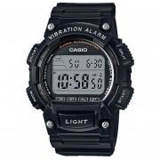 Reloj Casio W-736H-1A-Dorado
