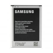Batería para Samsung Galaxy Note 2 EB595675LU