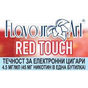 Red Touch (Strawberry) 4.5мг - FlavourArt