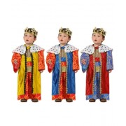 Costum Rege Mag baieti 1-2 ani