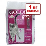 13 кг + 1 кг подарък! 14 кг постелка Golden Grey Master - 14 кг