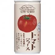 《ハロートーク》 〈ゴールドパック〉トマトジュース(低塩・ストレート) お得な60缶セット
