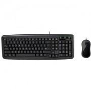 Мултимедийна клавиатура с мишка КМ 5300 USB - GA-KEY-KM5300