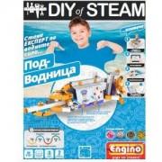 Детски комплект Енджино - Направи си сам: подводница, 150080