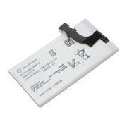 Батерия за Sony Xperia P LT22i