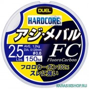 Леска Yo-Zuri/Duel Hardcore FC Fluorocarbon 150m 9.0lbs 0.250mm 5 kg Л01-00430