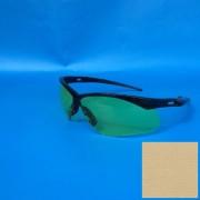 Védőszemüveg sárga lencsés