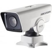 Hikvision DS-2DY3320IW-DE