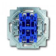 Universal Busch Jäger Serienschalter-Einsatz 2000/5 US 250V IP20 Wippschalter ohne Beleuchtung