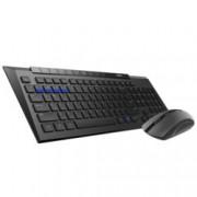 Комплект клавиатура и мишка Rapoo 8200M, безжични, възможност за свързване чрез Bluetooth 3.0/4.0 и безжична връзка 2.4 GHz, свързване с няколко устройства едновременно, без кирилизация, черен