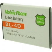 Otech Batterie de téléphone portable pour NOKIA BL-4D 3.7V Li-Ion 1200mAh