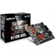 Дънна платка ASRock H110M-DGS R3.0, H110, LGA1151, DDR4, PCI-E(DVI), 4x SATA 6Gb/s, 2x USB 3.0, microATX