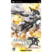 From Software Armored Core: Silent Line Portable [Japan Import]