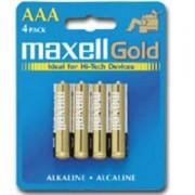 Батерии Maxell LR03 AAA 1.5V blister - ML-BA-LR03-4plus2