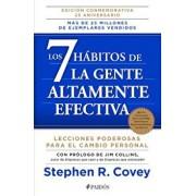 Los 7 Habitos de la Gente Altamente Efectiva. La Revolucion Etica en la Vida Cotidiana y en la Empresa = The 7 Habits of Highly Effective People, Paperback/Stephen R. Covey