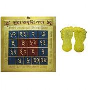 eshoppee sukh samridhi yantra 2 x 2 inch with mata laxmi charan paduka
