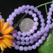 Alcoa Prime 6mm Violet Jade Round Gemstone Loose Beads Strand fit DIY Jewelry Beading Craft