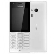 Mobilni telefon Nokia 216 Dual SIM Light Grey