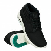 """Nike Stefan Janoski Max Mid """"Black"""""""