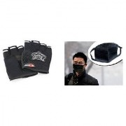 Knighthood Half Gloves for Bike (Black) +Anti pollution face mask