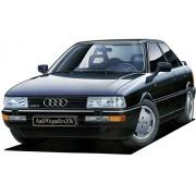 Fujimi 1/24 Rial Sports Car Series No.7 Audi Quattro 20V(Japan imports)