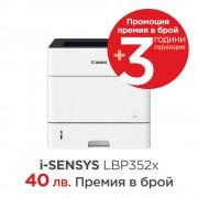 Canon i-SENSYS LBP352x [0562C008AA] (на изплащане)