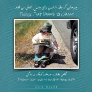Things That Happen by Chance - Persian/Farsi (Persian), Paperback
