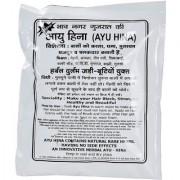 Ayu Hina - Gujrati Herbal Henna Powder (Hair Color) Dark Brown (Pack of 10)