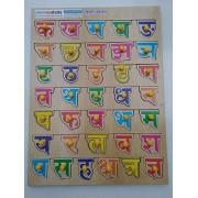 planmystudy Kid's Toys Wooden Hindi Alphabets and Matras