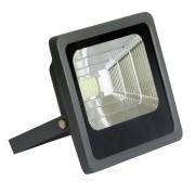 Mitea Lighting Reflektor LED COB 6500K tamno sivi (M4125 S 20W)