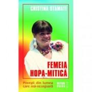 Femeia Hopa-Mitica