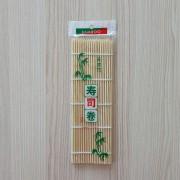 Sushi tekerő bambuszgyékény 24 x 24 cm-es méretben