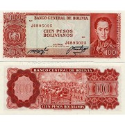 Rare 1962 Bolivia 100 Pesos Bolivianos Latin America Original Foreign Currency Legal Money Bank Notes