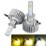 2 PCS H1 26W 2250LM Car Headlight LED Auto Light Built-in COB LED Chip and CANBUS Function (White Light Yellow Light Warm White Light) DC 9-16V