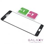 Folija za zastitu ekrana GLASS 3D za Samsung N930F Galaxy Note 7/FE (Fan Edition