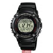 Ceas Casio W-S200H-1B