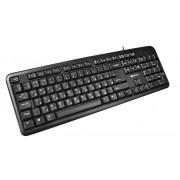 Canyon Wired USB Keyboard 104-Keys 443x21x141mm
