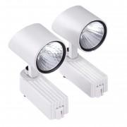 Biard® Biard Spot LED 7W pour rail Blanc - Pack de 2