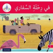 Arabic Club Readers: Red A: On safari, Paperback/Rawad Abou Hamad