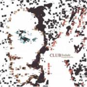 Cesaria Evora - Club Sodade (2 LP)