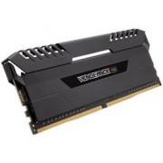 Corsair Vengeance CMR32GX4M4A2666C16 memoria 32 GB DDR4 2666 MHz